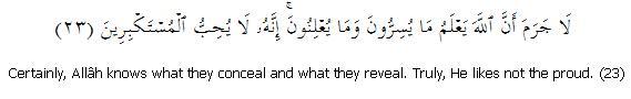 Surat An-Nahl 16: Ayah 23