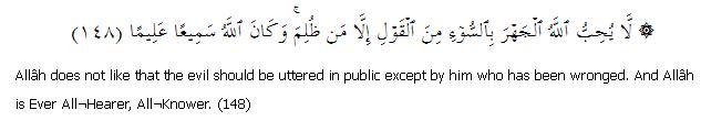 Surat An-Nisa 4: Ayah 148