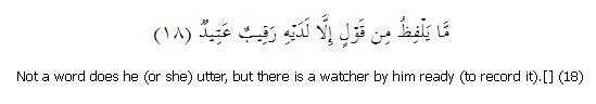 Surat Qaf 50: Ayah 18